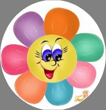Детская картинка солнышко с улыбкой